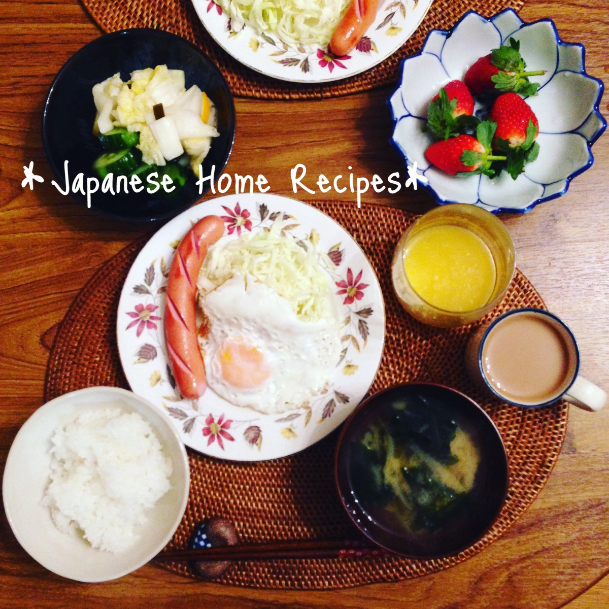 About Japanese Breakfast