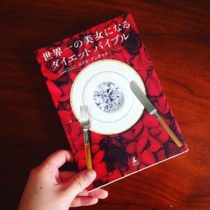 image1book